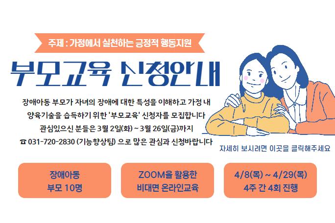 복지관 셔틀버스 운영 재개