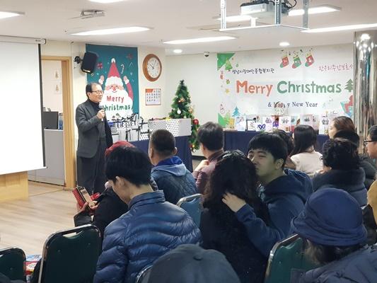 한우리장애인주간보호센터 송년잔치 04