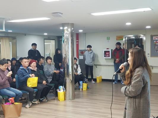 한우리장애인주간보호센터 송년잔치 06