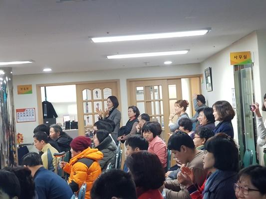 한우리장애인주간보호센터 송년잔치 11