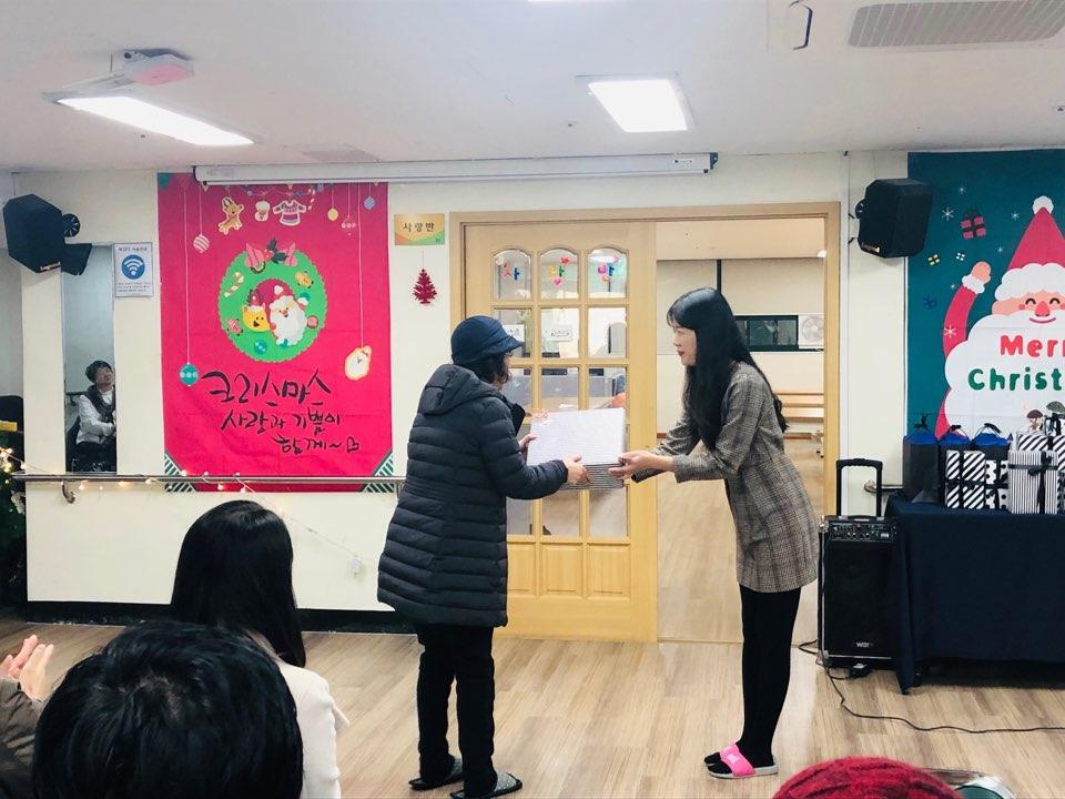 한우리장애인주간보호센터 송년잔치 13