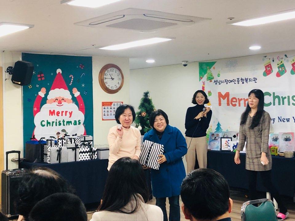 한우리장애인주간보호센터 송년잔치 14