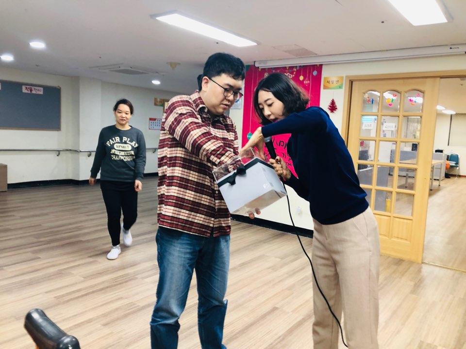 한우리장애인주간보호센터 송년잔치 15