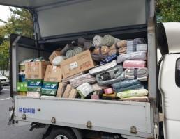 유튜버 허팝님께서 전달해주신 후원품 사진 01