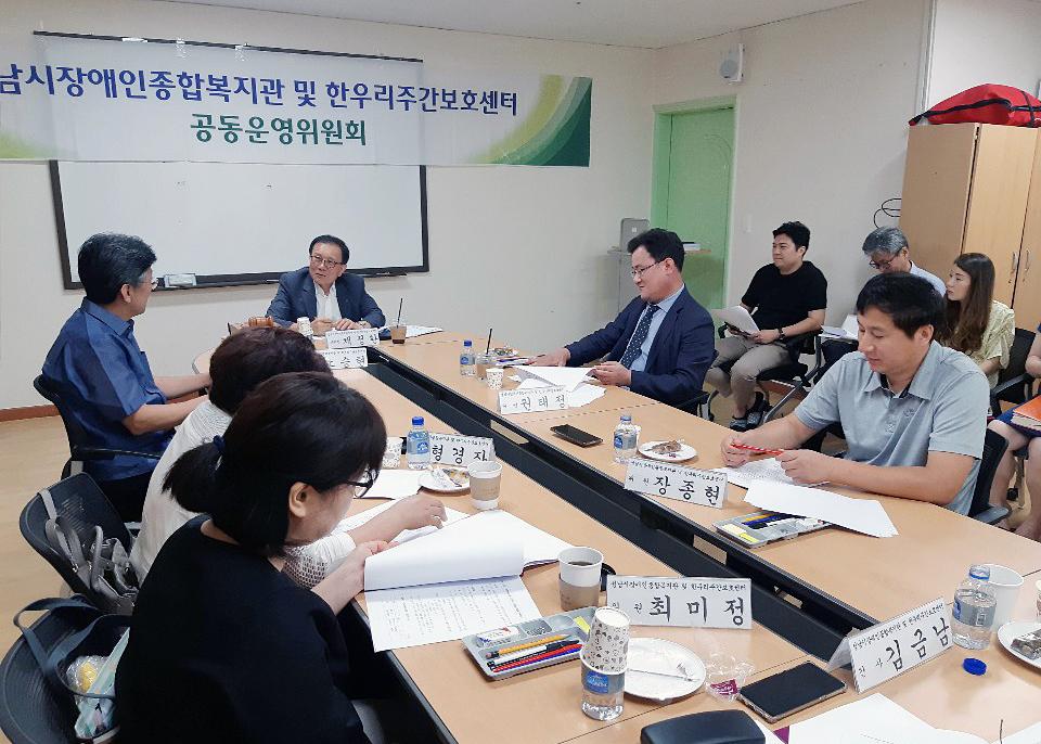 2019년도 제3차 공동운영위원회 진행 모습